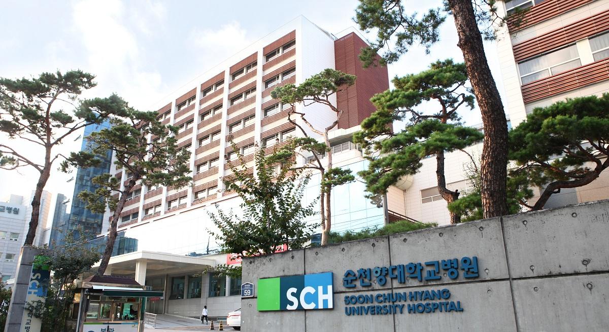 순천향대학교서울병원 정면사진
